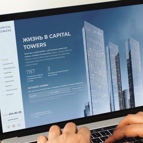 Дизайн сайта по продаже квартир в Capital Towers
